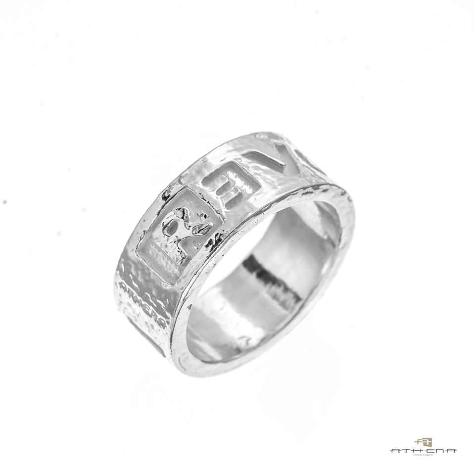 Anello uomo in argento 925‰ naturale | at1056