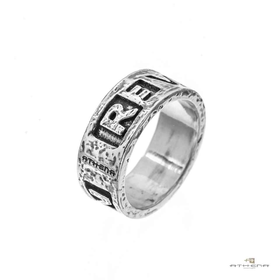 Anello uomo in argento 925‰ brunito | at1056b